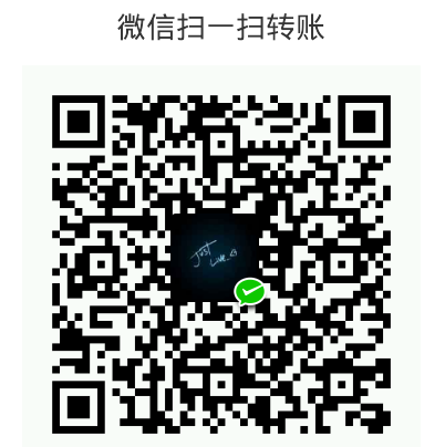 xin053 WeChat Pay